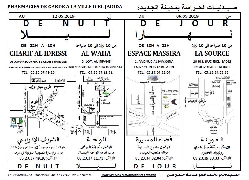 eljadida-36-pharmacie-de-garde-du-06-au-12-Mai-2019