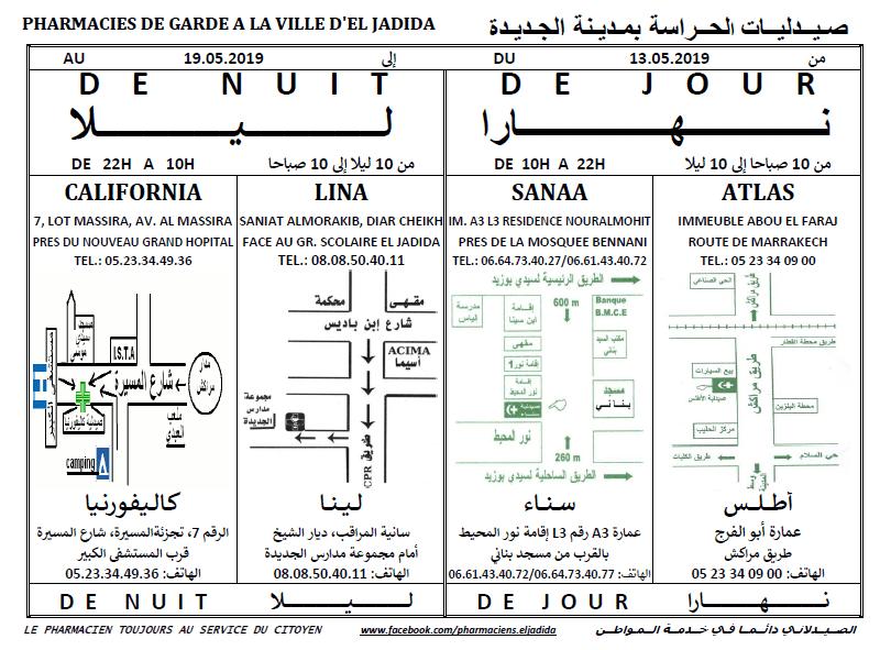 eljadida-36-pharmacie-de-garde-du-13-au-19-Mai-2019