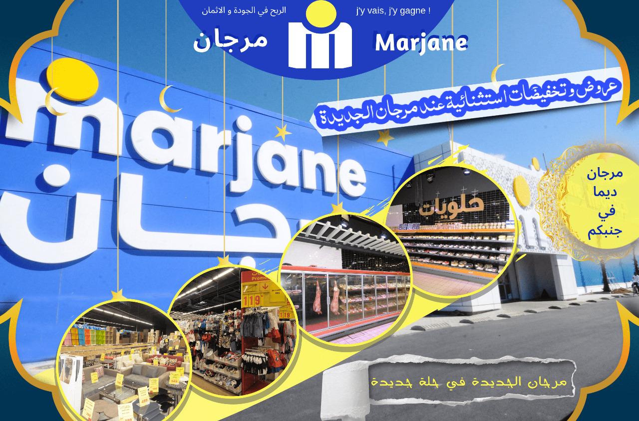 Marjane
