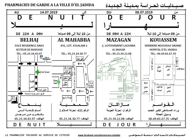 eljadida 36 - pharmacie de garde du 08 au 14 Juillet 2019