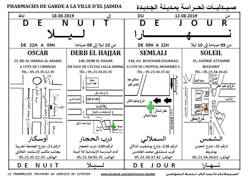 eljadida36.com -Eljadida pharmacie de garde du 11 au 18 Aout 2019
