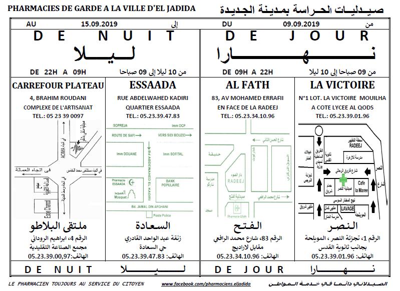 eljadida36 -Eljadida pharmacie de garde du 09 au 15 Septembre 2019