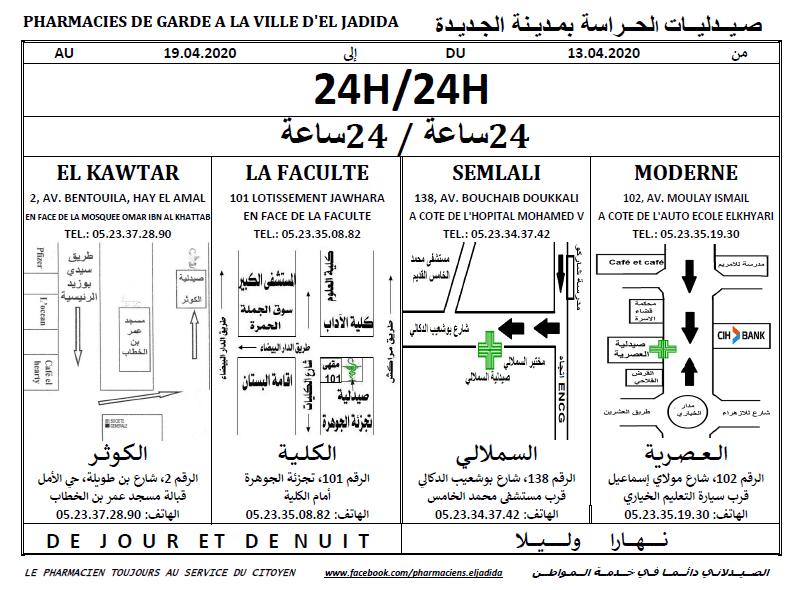 eljadida36.com -Eljadida 36 pharmacie de garde du 13 au 19 Avril 2020
