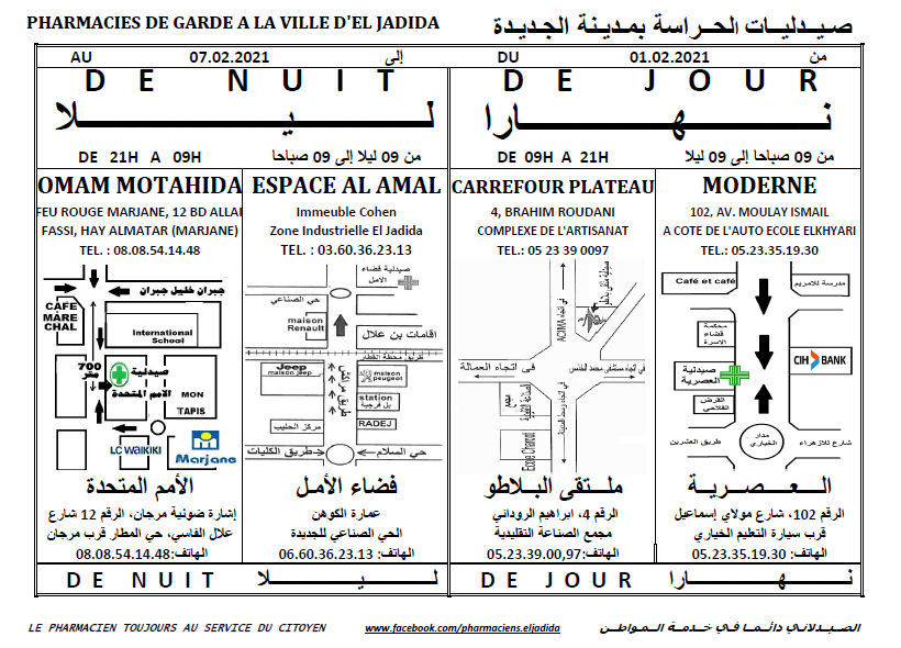 eljadida36.com -Eljadida 36 pharmacie de garde du 01 au 07 février 2021