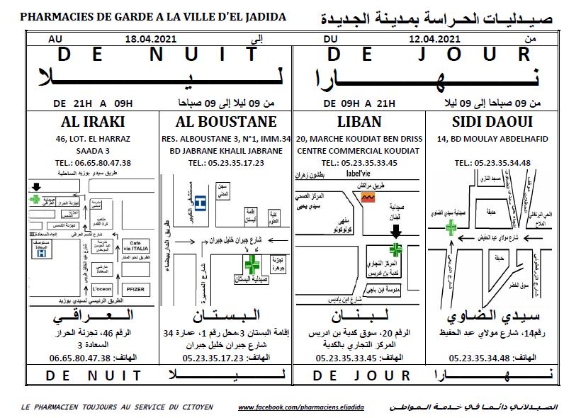 eljadida36.com -Eljadida 36 pharmacie de garde du 12 au 18 Avril 2021