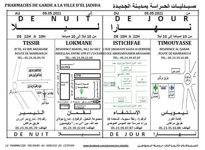 eljadida36.com -Eljadida 36 pharmacie de garde du 03 au 09 Mai 2021